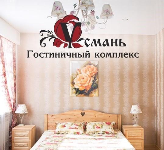 """Фото Мини отель Гостиничный комплекс """"Усмань"""""""
