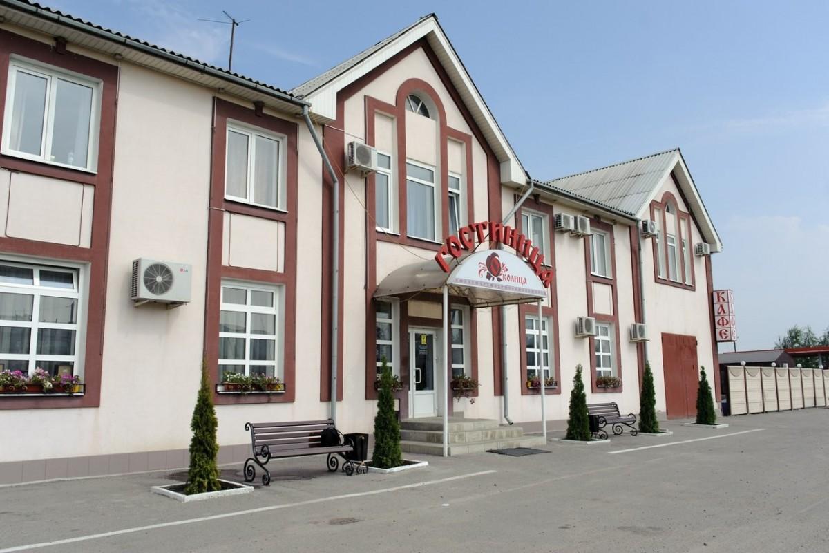 Фото Мини отель Гостиничный комплекс