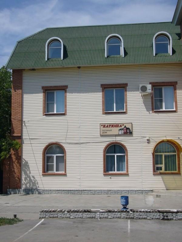 Фото Гостевой Дом Гостиница
