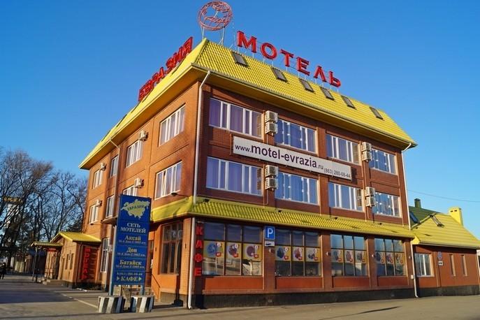 Фото Гостевой Дом Мотель «Евразия-Аксай»