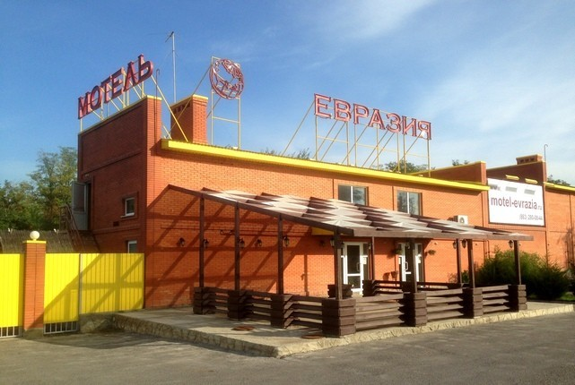 Фото Гостевой Дом Мотель «Евразия–Батайск»