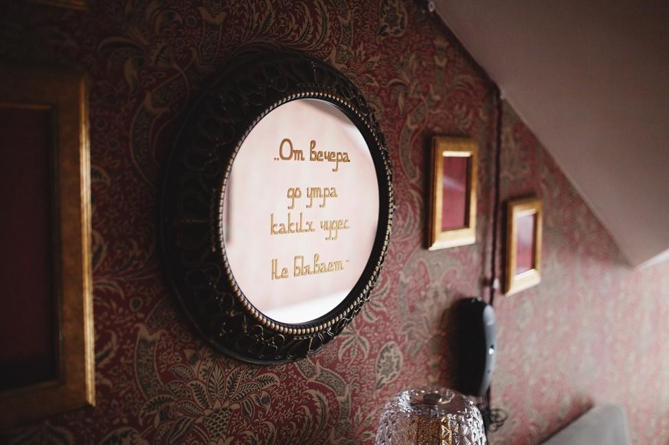 Фото Отель Бутик-отель «Библиотека»