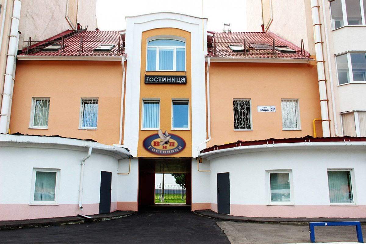 Фото Мини отель Гостиница