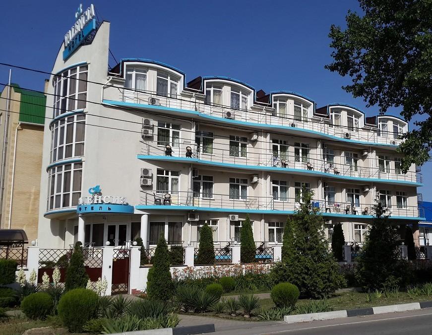 """Фото Отель Отель """"Валенсия"""""""