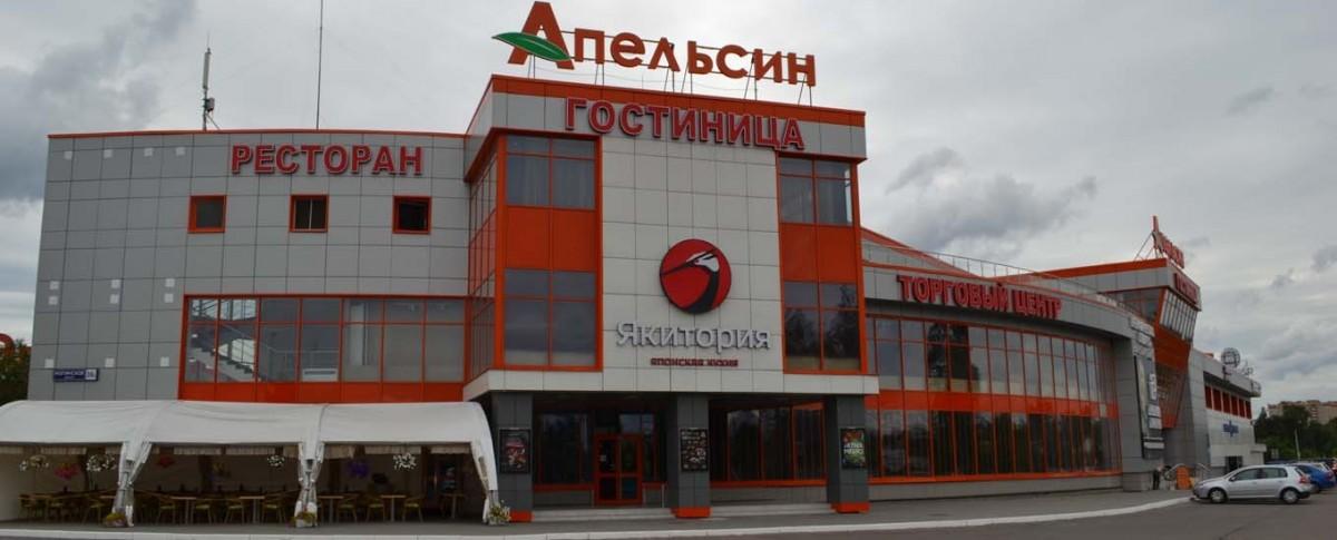 """Фото Отель Гостиница """"Апельсин"""""""