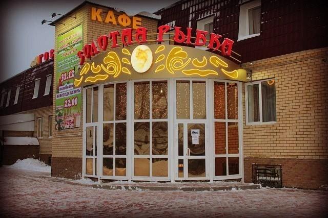 """Фото Отель Мотель""""Золотая Рыбка"""""""