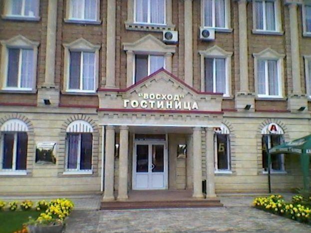 """Фото Отель Отель """"Восход"""""""