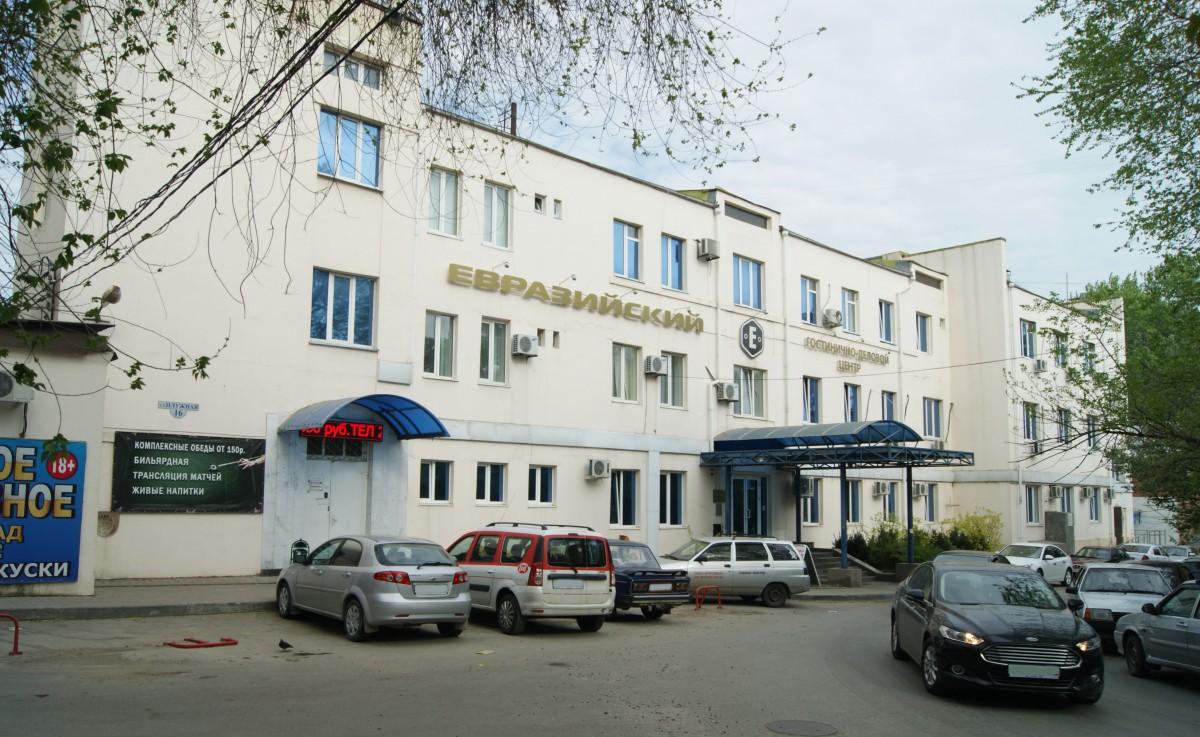 """Фото Гостиница Отель """"Евразийский бизнес-центр"""""""